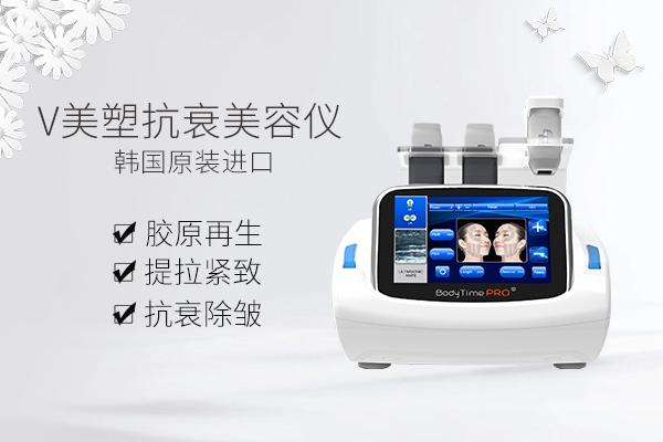 V美塑抗衰美容ManBetX万博下载 V美塑韩国进口ManBetX万博下载总代理