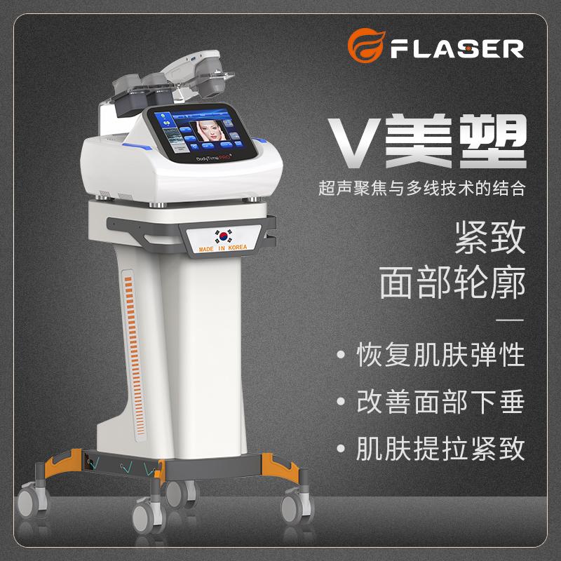 美容院常用抗衰ManBetX万博下载 V美塑韩国厂家供货