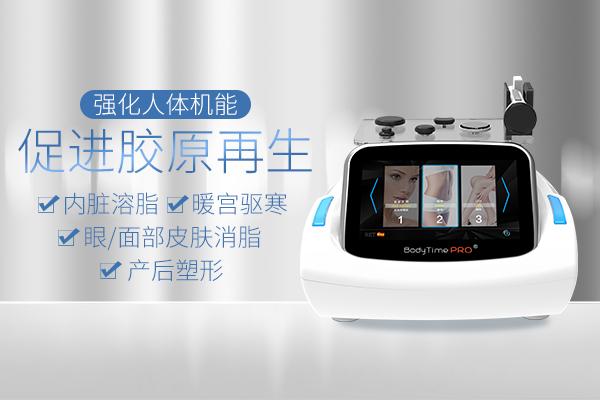 深热塑肌肤提拉紧致抗皱仪 深热塑韩国射频ManBetX万博下载