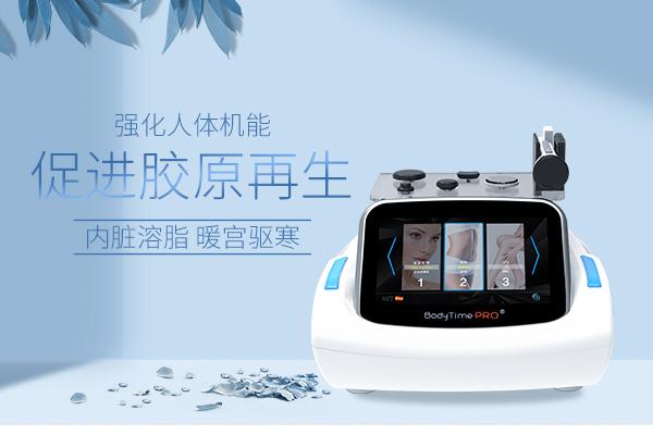 韩国深热塑抗衰美容仪总代理采购价格 原装美容ManBetX万博下载深热塑