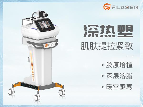 韩国深热塑抗衰美容仪总代理使用方法 深热塑溶脂养身ManBetX万博下载总代理