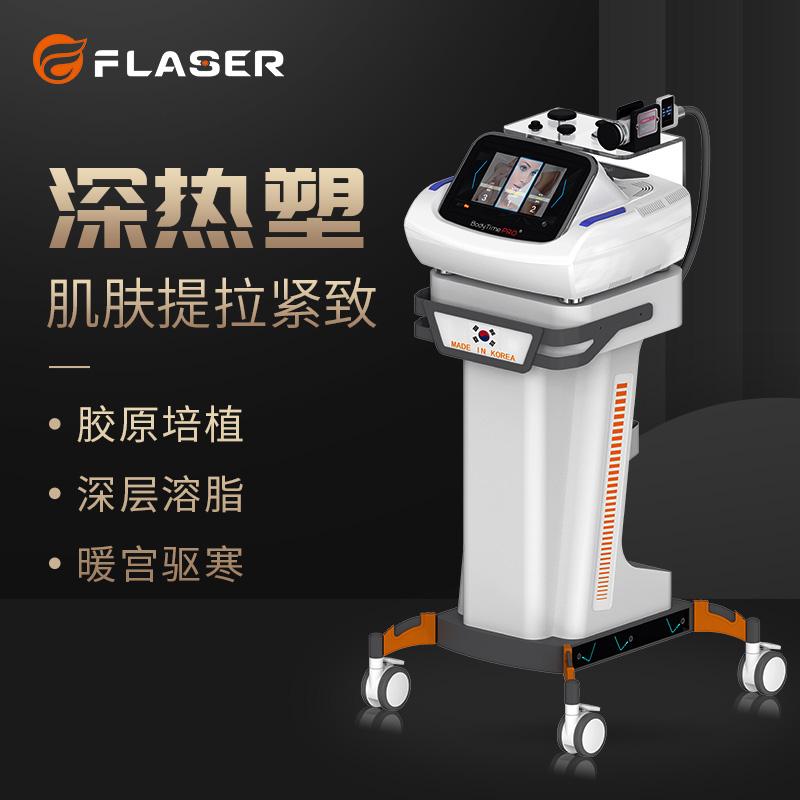 韩国深热塑抗皱ManBetX万博下载厂家多少钱 进口美容仪深热塑
