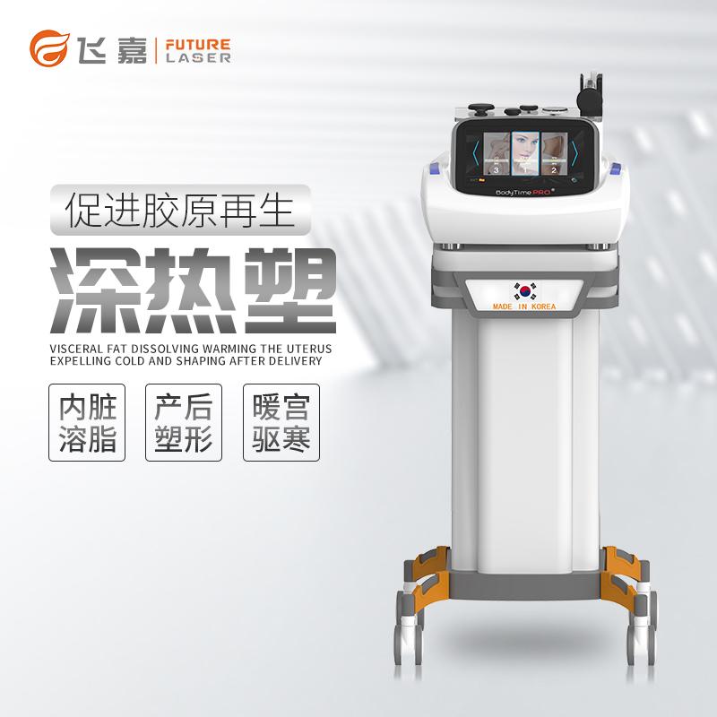 韩国深热塑射频溶脂ManBetX万博下载使用 深热塑提拉紧致美容仪销售厂家