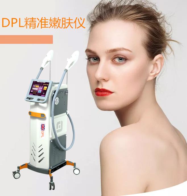 光子嫩肤仪哪个厂家可靠 光子嫩肤美容仪销售总代理