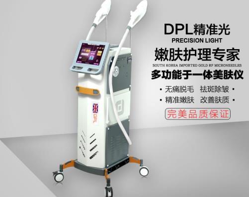 微针和光子嫩肤仪哪个好 DPL光子嫩肤仪适用范围