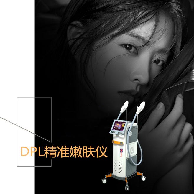 光子嫩肤仪去哪里买 DPL光子嫩肤仪生产厂家
