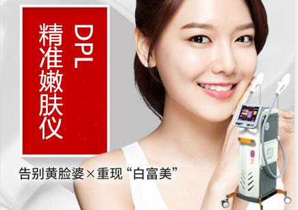 常用的光子嫩肤ManBetX万博下载有哪些 DPL光子嫩肤脱毛ManBetX万博下载怎么购买