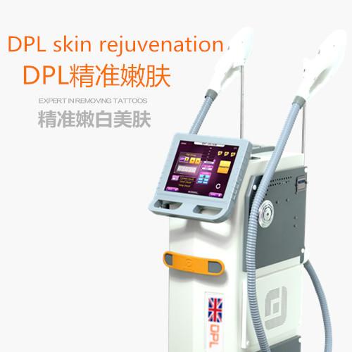 DPL光子嫩肤美容院常用嫩肤ManBetX万博下载 原装进口光子嫩肤美容仪