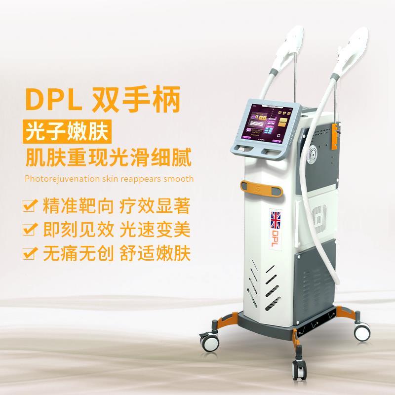 光子嫩肤仪项目优势 DPL光子嫩肤仪英国进口ManBetX万博下载总代理