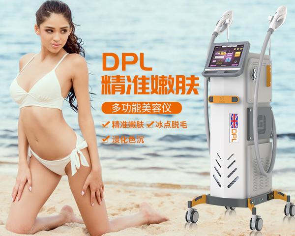 光子嫩肤仪 DPL光子嫩肤脱毛ManBetX万博下载怎么代理