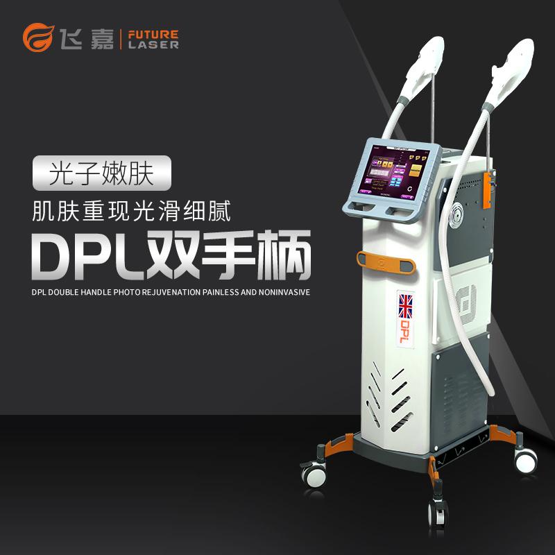 光子嫩肤仪供应商 上海嫩肤ManBetX万博下载型号