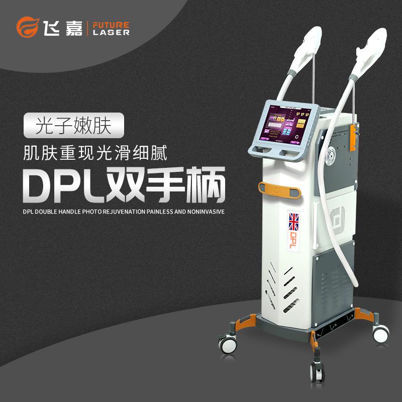 光子嫩肤仪价格 DPL光子嫩肤仪术后注意事项