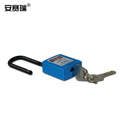 绝缘安全挂锁(蓝)-高强度工程塑料锁体及锁梁,蓝色,绝缘锁梁Φ6mm,高38mm,14673