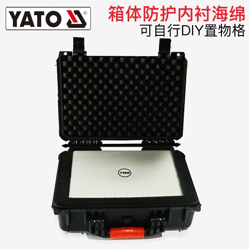 易尔拓YATO 拉杆式安全箱,559X351X229 mm,YT-08905