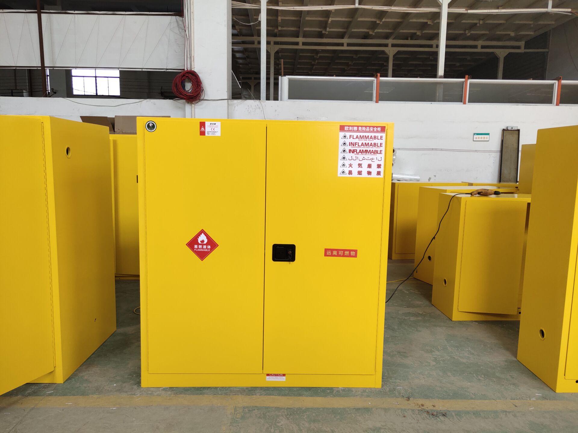 铁岭安全柜 45加仑危险化学品安全柜 欧盟CE认证 弱腐蚀化学品柜