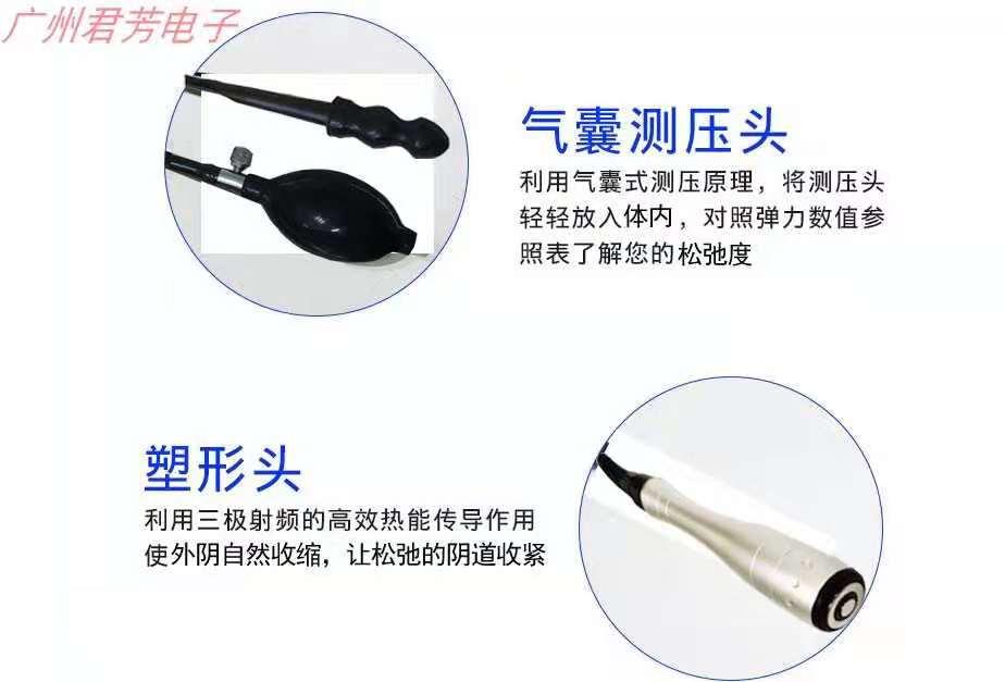 产后盆底肌修复仪 江苏检测产后盆底肌修复仪是哪个厂家生产的