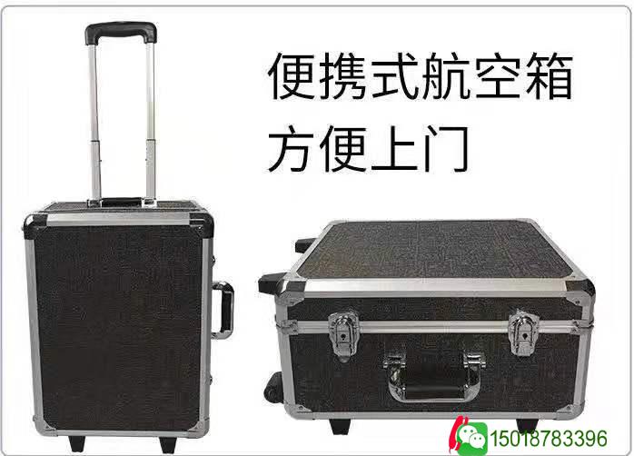 盆底肌修复仪 香港检测产后盆底肌修复仪批发价
