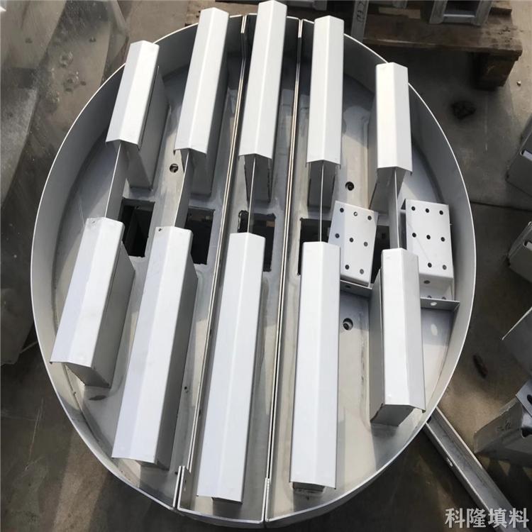 Q235A进液再分布器厂家 黑龙江钛槽盘液体分布器