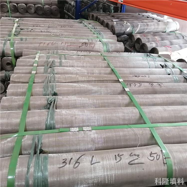 1000型丝网填料厂家 重庆金属丝网波纹填料厂家