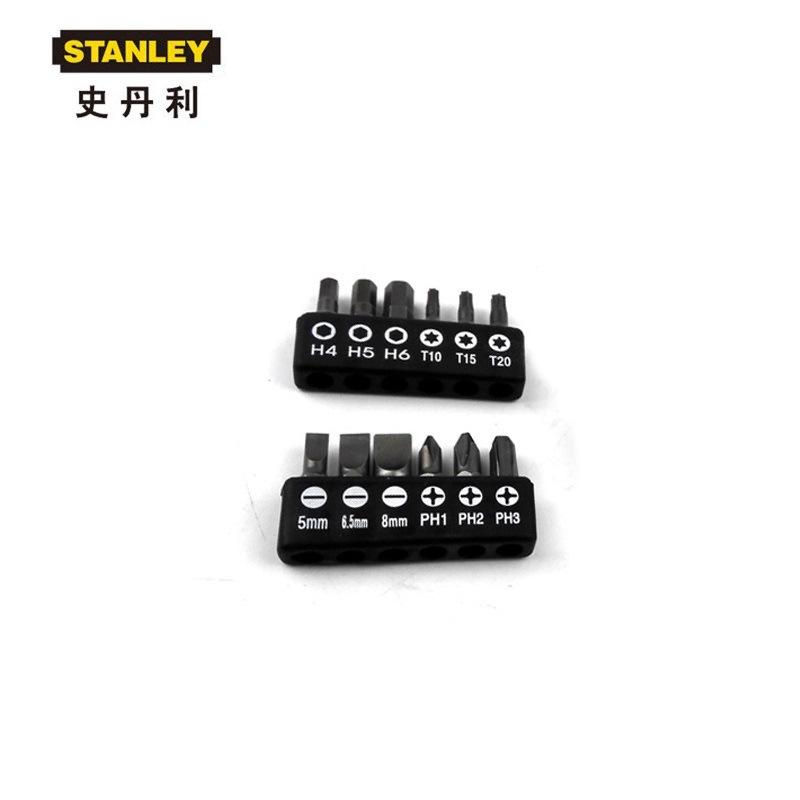 史丹利 FatMax 13件手柄可弯型棘轮旋柄和旋具头组套,FMHT62691-23