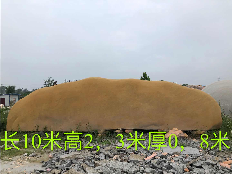 门牌石底座 咸宁市门牌雕刻石