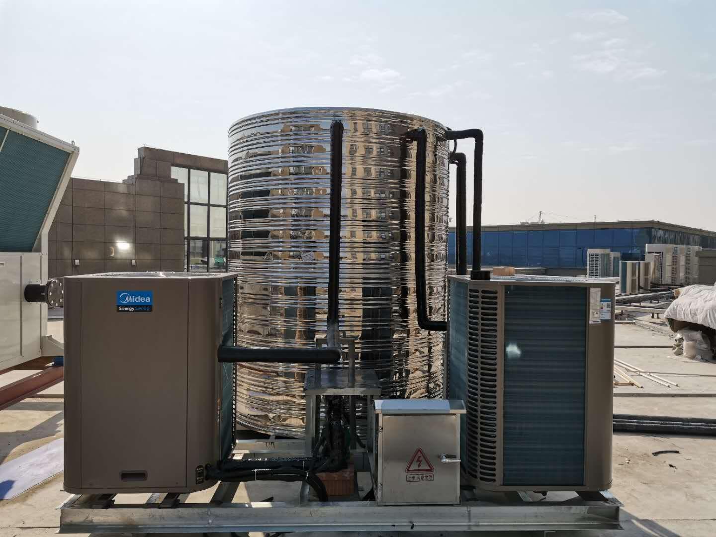 空氣源熱泵供干機 蕭山家用熱泵熱水機 廠家供應