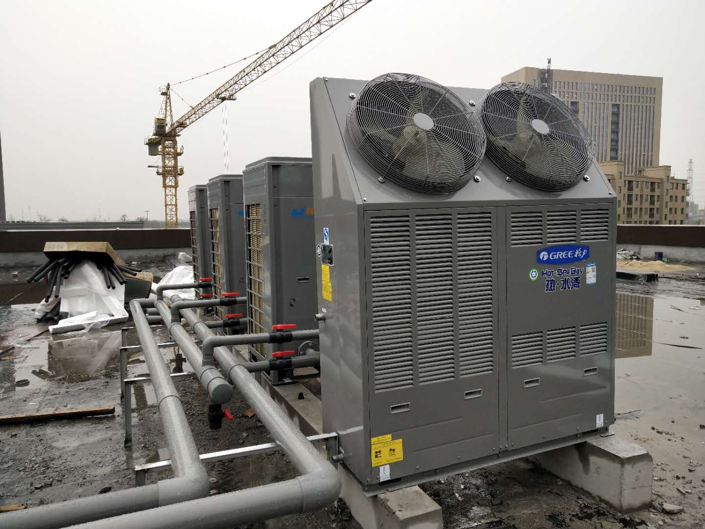 空氣能采暖機 空氣能采暖機施工 集中供熱