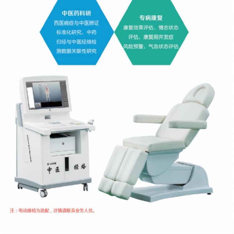 身体检测仪器 性价比高的多功能健康检测仪