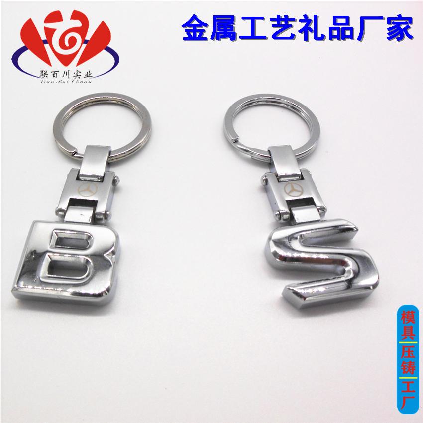 情侣钥匙扣 正规的男式钥匙扣公司