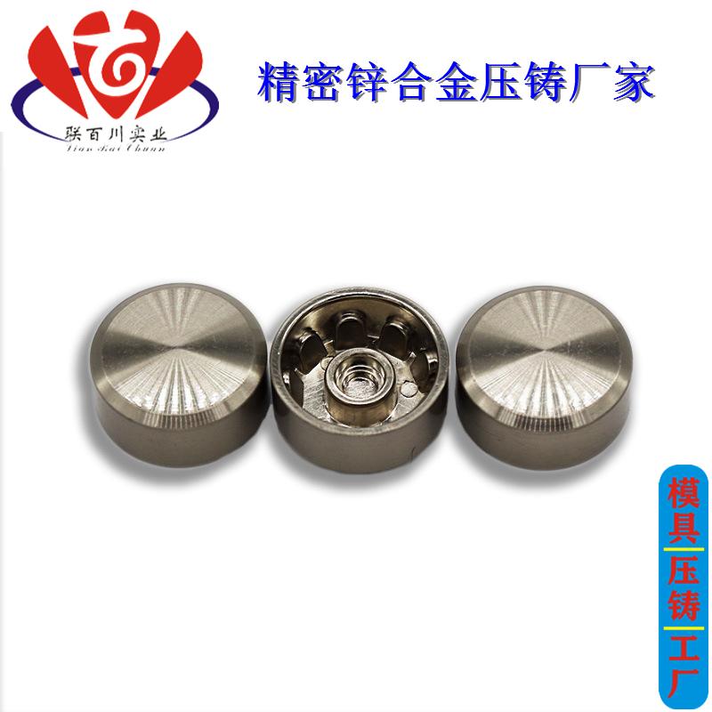 精密锌合金外壳 靠谱的精密压铸模具开发代理
