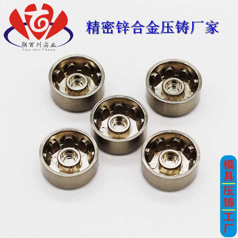 锌合金压铸模具厂 正规的锌合金压铸公司