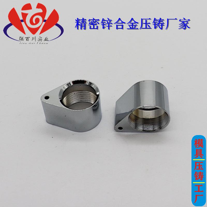 锌合金压铸件 知名的锌合金压铸模具代理
