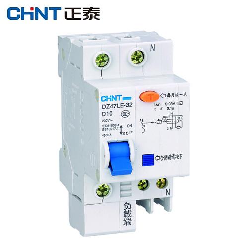 正泰CHINT 微型剩余电流保护断路器 DZ47LE-32, 1P+N 6A C型 30mA AC 环保外壳 微型剩余电流保护断路器 DZ47LE-32 1P+N 6A C型 30mA AC 环保外壳 DZ47LE-32 1P+N C6 30mA (R)