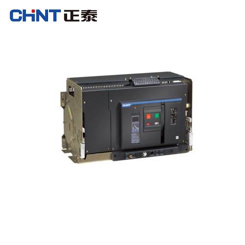 正泰CHINT NXA系列万能断路器,NXA20H06-MD3-DC220 NXA系列万能断路器,NXA20H06-MD3-DC220 NXA20H06-MD3-DC220