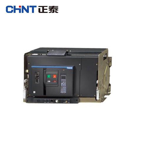 正泰CHINT NXA系列万能断路器,NXA20H06-MD3-DC220
