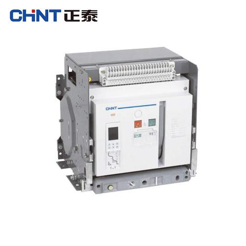 正泰CHINT NA1系列万能式断路器,C NA1-3200-2500H/3P电动固定式DC220V NA1系列万能式断路器,C NA1-3200-2500H/3P电动固定式DC220V C NA1-3200-2500H/3P电动固定式DC220V