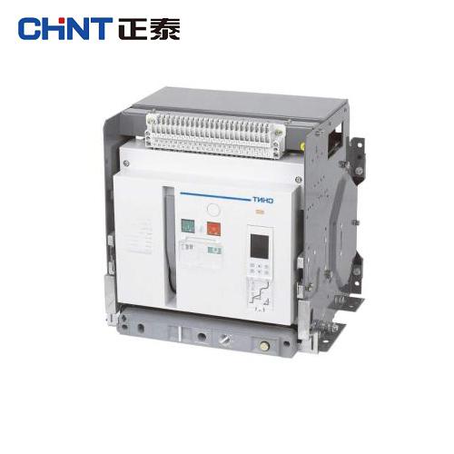 正泰CHINT NA1系列万能式断路器,C NA1-3200-2500H/3P电动固定式DC220V