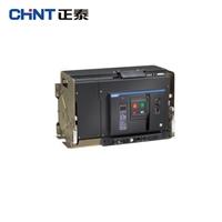 正泰CHINT NXA系列万能断路器,NXA40N36-MF4-DC220M NXA系列万能断路器,NXA40N36-MF4-DC220M NXA40N36-MF4-DC220M
