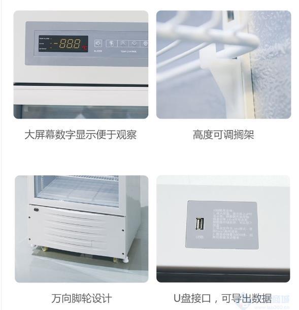 药房冷藏柜 超低温冷冻型