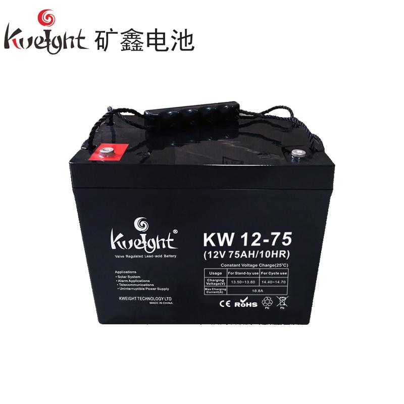 12v75ah蓄電池 無錫電瓶蓄電池廠家