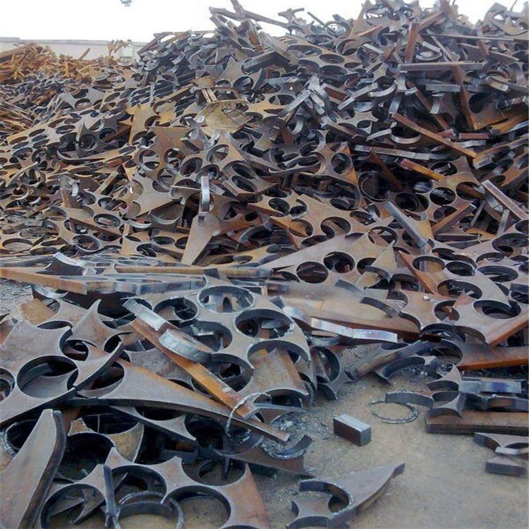 收购金属材料