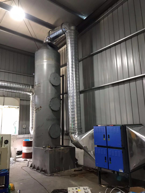 西安冷镦机废气处理厂家 除尘效率高达99\%