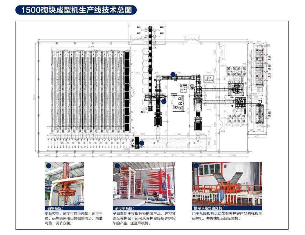 中型制砖机 上海中型环保花砖机