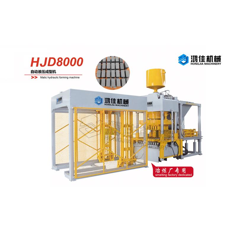 鸿佳机械液压砖机 液压砖机制砖机厂商