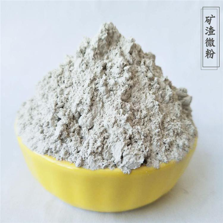 矿渣粉用途 建筑矿粉活性高