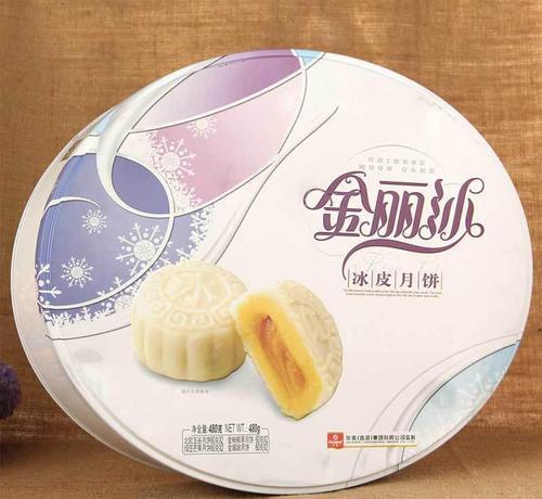 榴芒冰皮月饼 安徽金丽沙冰皮月饼团购价格