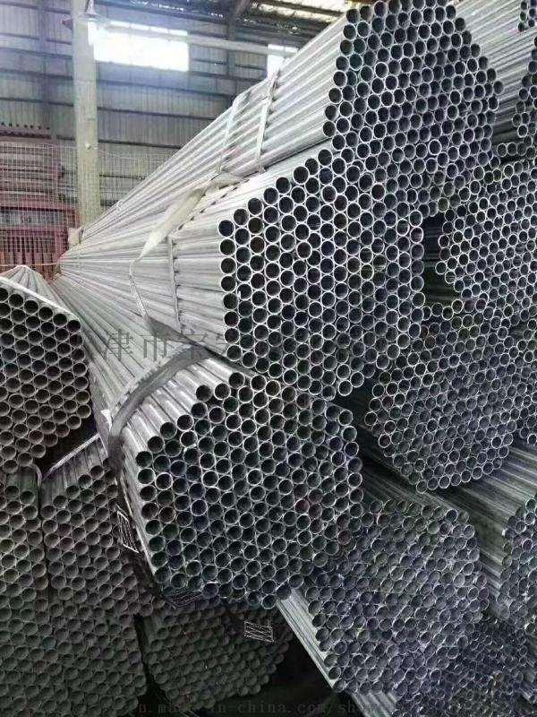 旧钢管收购 西安钢管回收商家