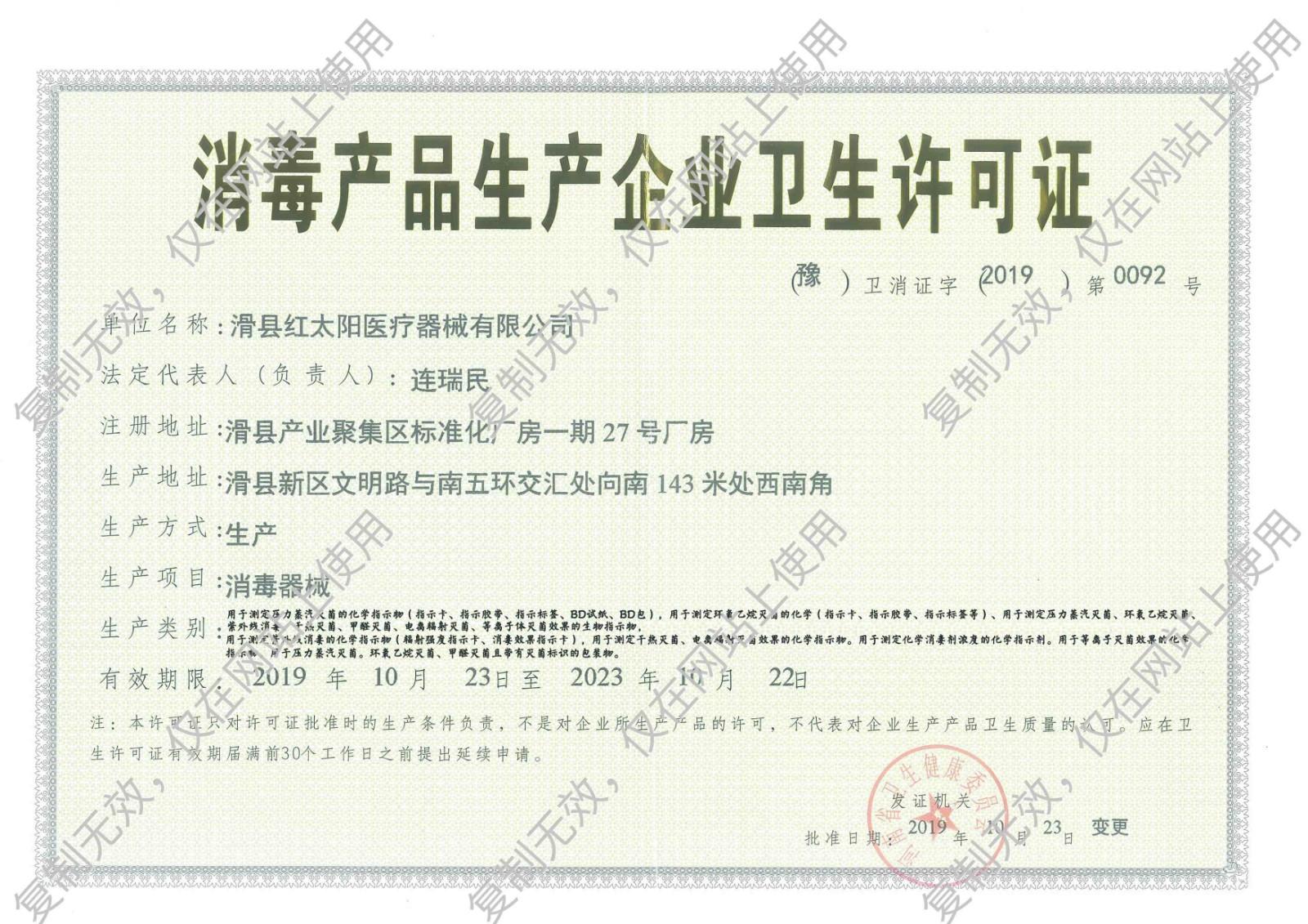 臭氧紫外线空气消毒机 重庆空气消毒机批发商 生产销售基地