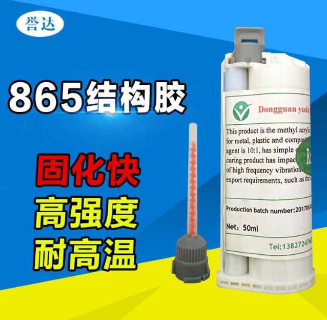 14167胶水供应 天津14167胶水供应