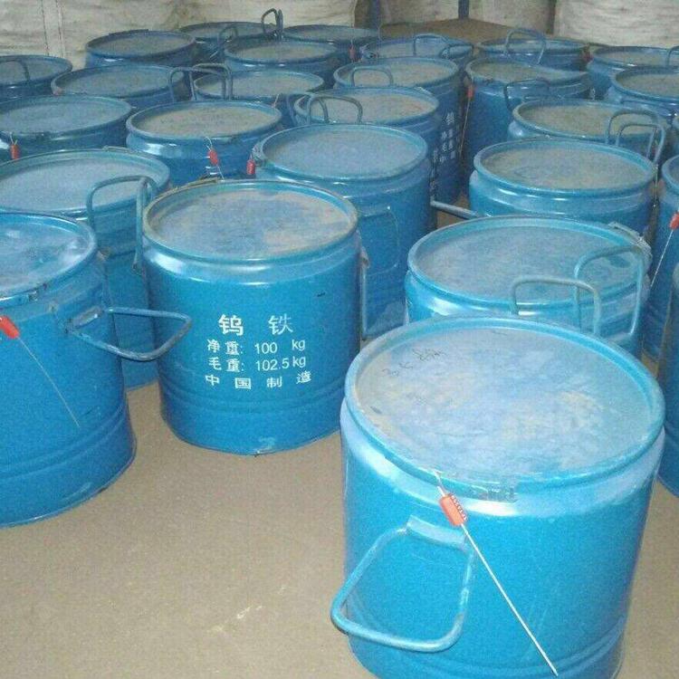 湘西钨铁回收价格 正规回收效率高